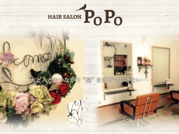 HAIR SALON PoPo