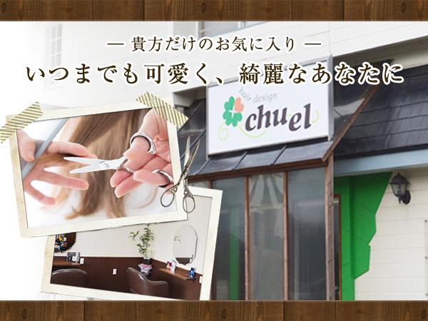 hair design chuel